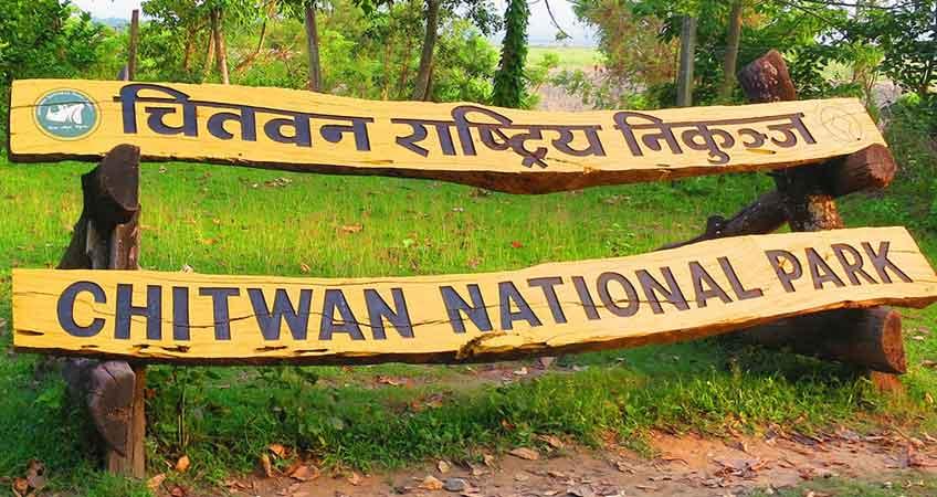 Get Chitwan National Park